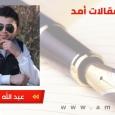 المنظمات غير الحكومية كأسلحة المعلومات لدول غربية ضد الحكومة السورية الشرعية