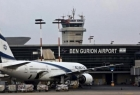 هل تمثل الرحلات الجوية بين السعودية وإسرائيل جسر العبور للعلاقات بينهما؟!