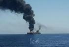 إسرائيل تتلقى الضوء الأخضر للرد على هجوم السفينة في بحر عُمان