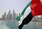 """حبس إعلامي في قناة أبوظبي الرياضية أثار """"الكراهية"""" أثناء تغطية مباراة الإمارات والعراق"""