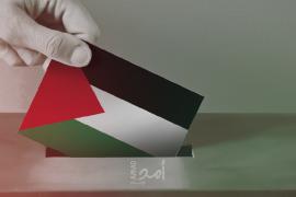 قوى فلسطينية تطالب حماس بتذليل العقبات أمام إجراء الانتخابات المحلية