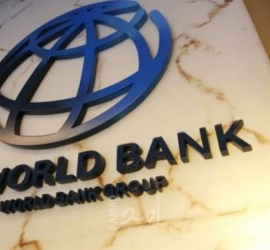 البنك الدولي يعلن عن (80) مليون دولار منحة جديدة لفلسطين