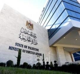 الخارجية الفلسطينية تدين جرائم الإرهاب اليهودي المنظم والعنصري
