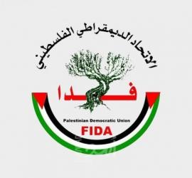 فدا: اليوم الوطني للمرأة الفلسطينية مناسبة للتأكيد على دورها في عموم المسيرة النضالية لشعبنا