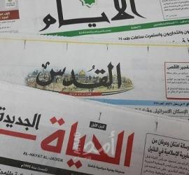 أبرز عناوين الصحف الفلسطينية 20-9-2021