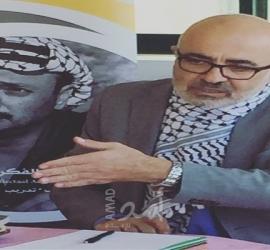 المؤتمر الثامن لحركة فتح بين البوتقة والمحطة