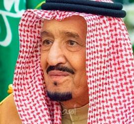 """العاهل السعودي يترأس وفد بلاده في قمة العشرين بـ""""روما"""""""