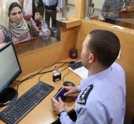 """داخلية حماس تعلن آلية السفر عبر معبر رفح """"الأحد"""""""