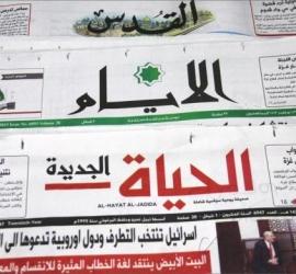 عناوين الصحف الفلسطينية 17/10/2021
