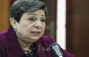 فيديو - حنان عشراوي توضح أسباب استقالتها..