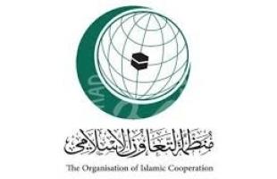 """""""التعاون الإسلامي"""": اجتماع وزاري لبحث الانتهاكات الإسرائيلية  بالقدس"""