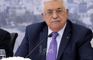 """النص الكامل لكلمة محمود عباس في اجتماع """"القيادة الفلسطينية"""" حول تعليق الاتفاقات مع إسرائيل"""