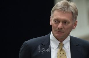 الكرملين يتعهد بخطوات للرد على عقوبات بريطانية ضد مواطنين روس