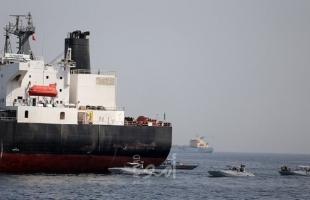 """الناقلة البريطانية تغادر ميناء """"بندر عباس"""" الإيراني"""