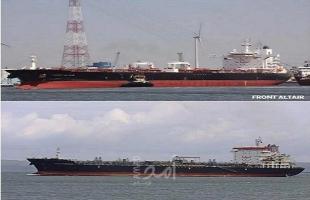 """ناقلة النفط الإيرانية """"المحتجزة"""" تدخل المياه الإقليمية التركية"""