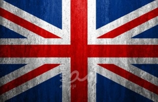 بريطانيا: لا أدلة على وجود تجسس بقضية العثور على وثائق سرية بمحطة للحافلات