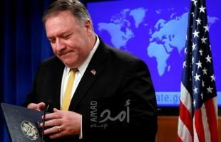 بومبيو: أمريكا ستتحرك إذا سلمت الناقلة الإيرانية النفط إلى سوريا