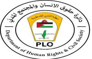 دائرة حقوق الانسان تطالب بالتدخل الدولي لوقف انتهاكات الاحتلال بحق الصحفيين