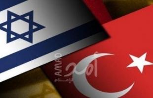 مركز الزيتونة يبحث جدلية العلاقات التركية الإسرائيلية من المنظور العربي
