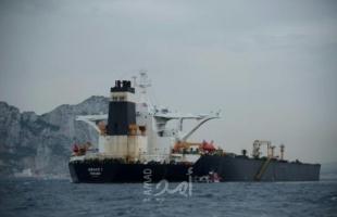 الولايات المتحدة تهدد بحظر منح تأشيرات أميركية لطاقم ناقلة النفط الإيرانية - غريس 1