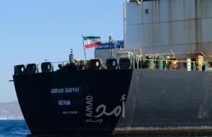 """ناقلة النفط الإيرانية تتحدى """"الحصار"""" الأمريكي وتصل ميناء طرطوس السوري"""