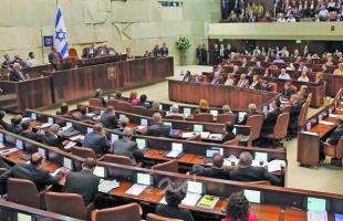 الكنيست الإسرائيلي يرفض سحب الثقة من حكومة نتنياهو