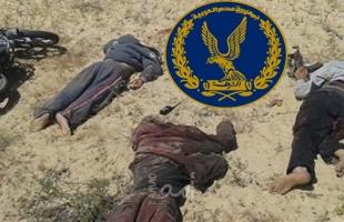 بالأسماء .. الداخلية المصرية : مقتل 3 عناصر إرهابية بشمال سيناء