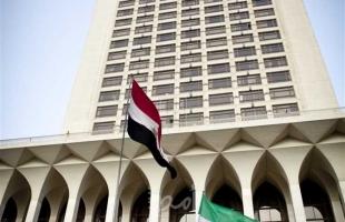الخارجية المصرية: إسرائيل تتحمل مسئولية التطورات المتسارعة والخطيرة داخل باحات الأقصى