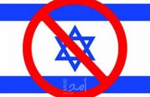 بالفيديو.. ناشطون يدعون لمقاطعة صفحات إسرائيل الناطقة باللغة العربية .. فما هي ردود الأفعال؟