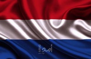 هولندا تقرر رفع معظم القيود المتعلقة بكورونا مع الالتزام بالتباعد الاجتماعى