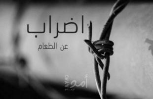 الخليل: وقفة دعم واسناد للأسرى المضربين عن الطعام في دورا