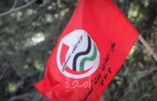 حزب الشعب يدعو لمزيد من فعاليات التصدي للمؤامرة التي يتعرض لها الشعب الفلسطيني
