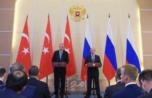 بنود الاتفاق الروسي - التركي بخصوص الوضع في شمالي سوريا - اتفاقية سوتشي
