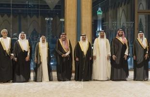 البيان الختامي لمجلس التعاون لدول الخليج العربية - إعلان الرياض