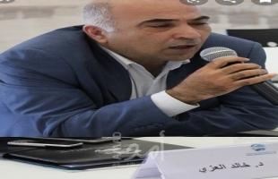 حزب الكتائب وتحالفاته مع مكونات الانتفاضة اللبنانية