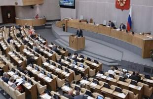 """11 نائباً جديداً بمجلس الدوما الروسي أصيبوا بفيروس """"كورونا"""""""