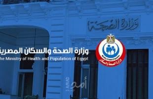 الصحة المصرية تعلن: 74.9% نسبة الشفاء من فيروس كورونا بمستشفيات العزل