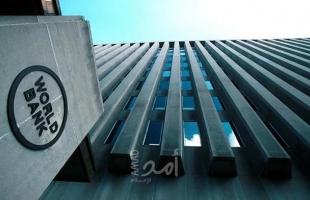 البنك الدولي يوافق على تمويل الأردن بـ 100 مليون دولار