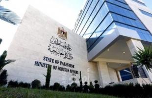 """""""الخارجية الفلسطينية"""" العثور على مفقودين اثنين من مواطنينا في تركيا"""