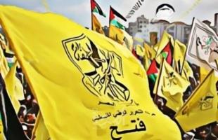 حركة فتح تعلن عن فعاليات الانطلاقة ال 56