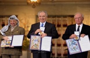 اتفاقية أوسلو - إعلان المبادئ- - 13/9/1993