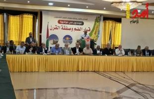 وثيقة - الخطة الوطنية لمواجهة قرارات الضم - فصائل غزة