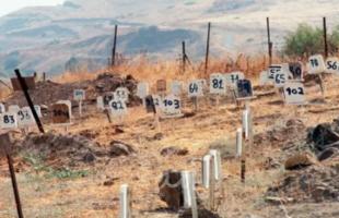 وزارة الإعلام في نابلس تعلن عن فعاليات اليوم الوطني لاسترداد جثامين الشهداء الفلسطينيين والعرب