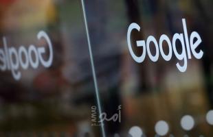 غوغل تضيف خيارات تخزين جديدة في خدماتها السحابية