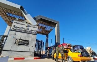 """داخلية حماس تعلن كشف """"التنسيقات المصرية"""" عبر معبر رفح """"الأحد"""""""