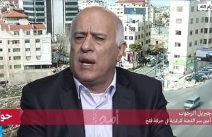 الرجوب: اتفاق على الإشراف القضائي والمحكومية..وإسرائيل هددت الرئيس عباس بوقف العملية الانتخابية