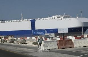 قناة عبرية: إسرائيل قررت الرد على عملية إيران بتفجير السفينة في الخليج