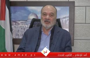 """د. القدوة: ندين فضيحة """"بيجاسوس"""" حول التجسس الدولي ضد الصحفيين والنشطاء والمعارضين"""