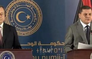 """الكشف عن """"توجه"""" لترسيم الحدود بين ليبيا واليونان"""
