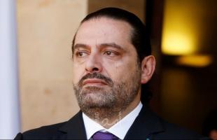 """الحريري يطالب """"الحكومة اللبنانية"""" بتسديد مساهمتها المالية للمحكمة الدولية"""